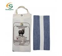 Пояс медицинский элаcтичный согревающий с шерстью овцы ES-SH