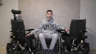 Кресло-коляска с электроприводом Ortonica Pulse