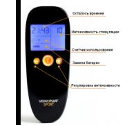 Миостимулятор Veinoplus Sport