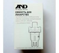 Ёмкость для лекарства к компрессорным ингаляторам A&D CN-231, CN-232