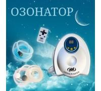 Бытовой озонатор GL-3188 (PURIFIER 103)