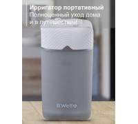 Ирригатор для полости рта B.Well PRO-913 портативный (150мл)