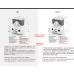 Ирригатор настенный CS Medica AquaPulsar OS-1 ( новая модификация)