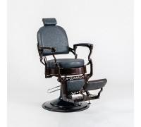 Кресло парикмахерское SD-31853 для барбершопа(11823)