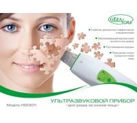 Аппарат для ультразвукового пилинга кожи лица и декольте HS2307i, Gezatone