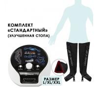 Аппарат прессотерапии Seven Liner ZAM-Luxury Z-Sport СТАНДАРТ, XL (аппарат + ноги) треугол тип стопы