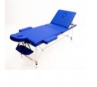 Массажный стол (15205) Comfort (MET Coinfy STANDART 03) 3-секц, ultra ligh, алюминий, синий