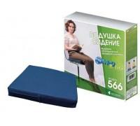 Подушка-сиденье ортопедическая противопролежневая мод. 566