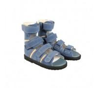 Ортопедическая обувь  BASIC 1CH для детей  с ДЦП (30-40 размер)