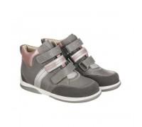 Детская профилактическая обувь POLO DRMB 3JD (30-31 размер)